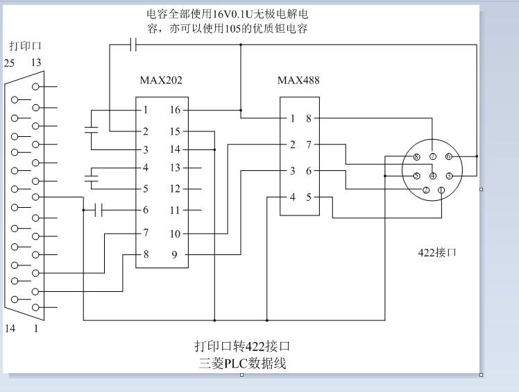 V4与电脑 与FX系列PLC的接线怎么做吗 谢谢图片