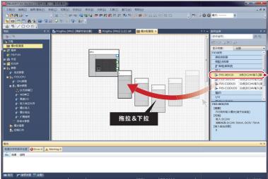 三菱PLC编程软件的选择和下载