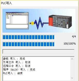 三菱模拟仿真软件的使用